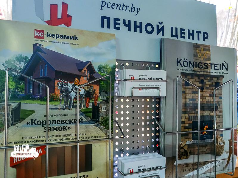«День печника» в Белоруссии